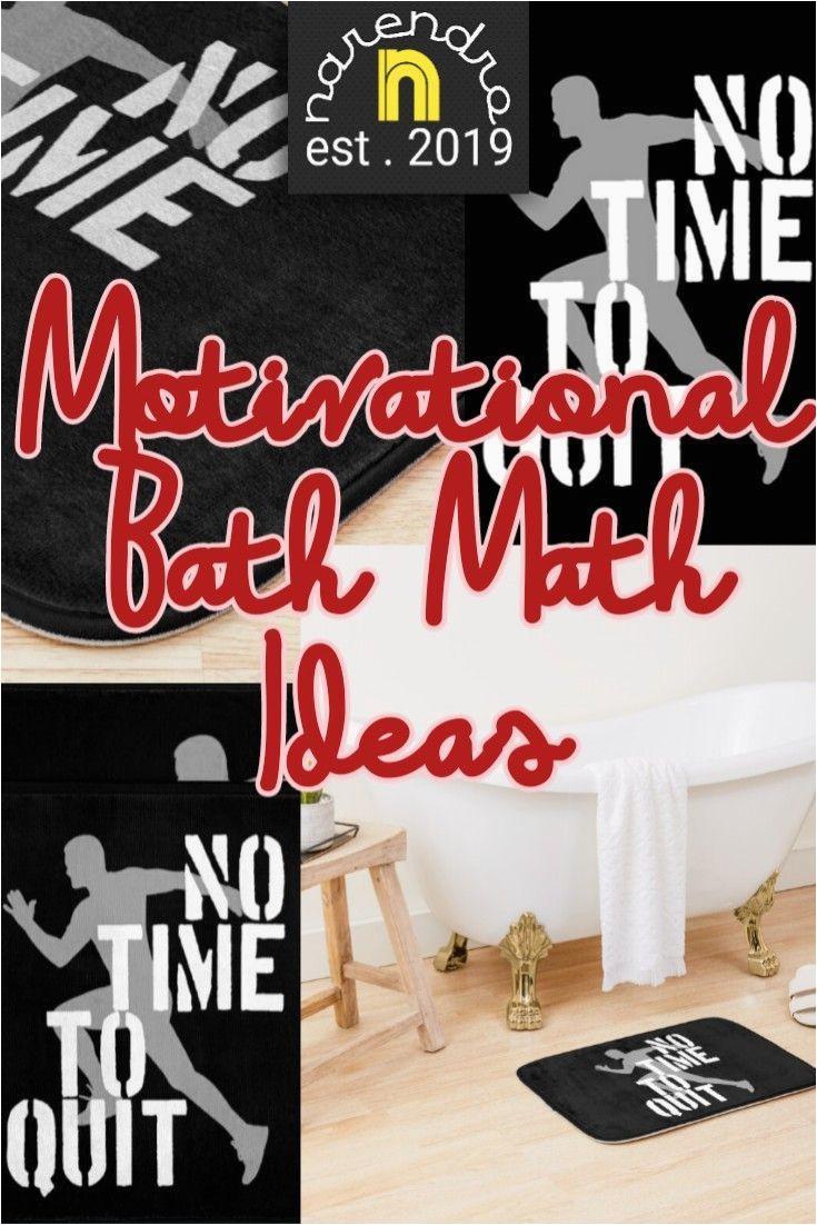 Bathroom Rugs with Sayings Motivational Quote Bath Mat Bath Bestbathroomrugsbathmats