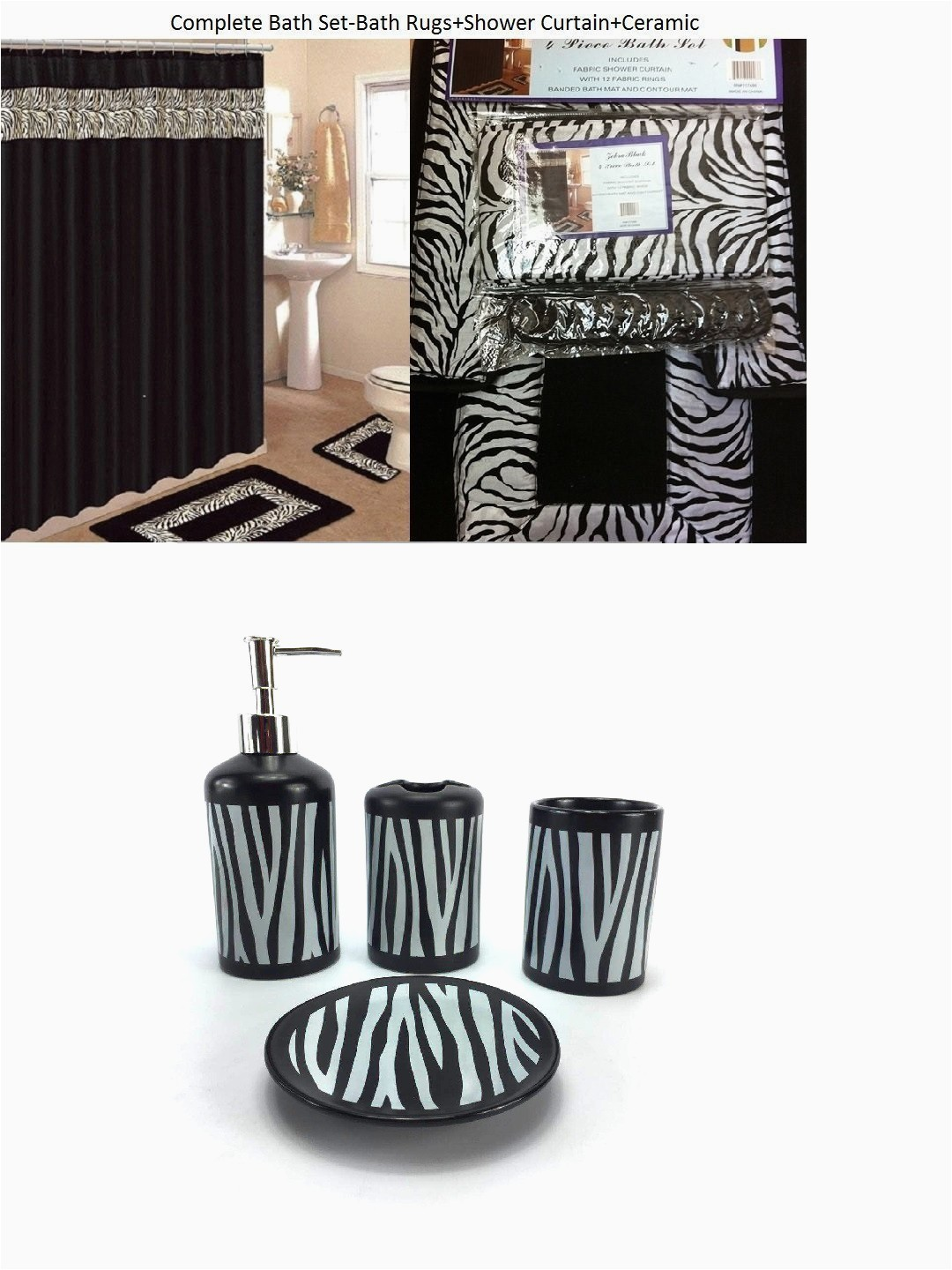 Zebra Print Bath Rug 19 Piece Bath Accessory Set Black Zebra Animal Print Bath Rug Set Black Zebra Shower Curtain & Accessories Walmart