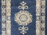 Blue Persian area Rug Traditional Persian area Rug Light Blue Beige & Ivory Carpet King Design 121 4 Feet X 5 Feet 3 Inch
