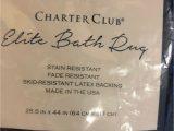 Charter Club Elite Bath Rugs Charter Club Elite Bath Rug 25 5 X 44 64×111 Cm Skid Resistant Made In Usa Nwt