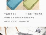 Cotton Chenille Bath Rug 2020 Simple solid Color Cotton Chenille Bath Mat Plant Embroidery Bathroom Rug Super soft Absorbent Non Slip Bathroom Door Mat T From Luo09