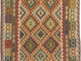 """Gaines Hand Woven Natural area Rug by Charlton Home E Of A Kind Brimmer Handwoven Flatweave 5 1"""" X 8 4"""" Wool Beige area Rug"""
