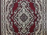 Red Brown Black area Rugs Traditional Persian oriental area Rug Red Brown Black Beige Design 520 7 Feet 9 Inch X 10 Feet